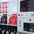 Benzinarie Rompetrol - Foto 1 din 6