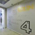 Birou de companie Lowe Romania - Foto 171 din 210