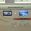 Cum arata sediul central al Huawei din Shenzhen - Foto 4 din 14