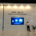 Cum arata sediul central al Huawei din Shenzhen - Foto 6 din 14