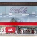 Coca Cola- Expo Milan - Foto 1 din 29