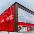 Coca Cola- Expo Milan - Foto 3 din 29