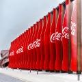 Coca Cola- Expo Milan - Foto 4 din 29