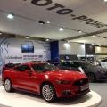 Salonul Auto de la Sofia - Foto 14 din 29