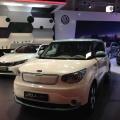 Salonul Auto de la Sofia - Foto 20 din 29