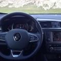 Renault Kadjar - Foto 19 din 24