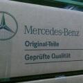 Depozit Mercedes la Oradea - Foto 8 din 9
