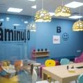 Birou de Companie - extindere Betfair - Foto 1 din 20
