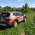 Nissan X-Trail - Foto 3 din 24