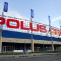 Selectie proprietati detinute de Immoeast in Romania - Foto 1 din 6