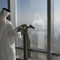 Lansarea celei mai inalte cladiri din lume - Foto 1 din 5