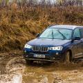 BMW xDrive Experince - Foto 1 din 16