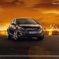 Noul Opel Astra - Foto 1 din 4