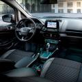 Ford EcoSport - Foto 9 din 10