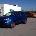 Ford Craiova - Foto 4 din 7