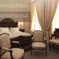 Grand Hotel Continental - Foto 10 din 15