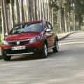 Dacia lanseaza Stepway in Romania - Foto 1