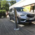Opel a prezentat noul Combo Life in Romania. Primele exemplare sosesc la dealeri in toamna - Foto 2