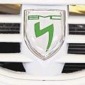 EMC (Electric Motor Cars) - Foto 2 din 4