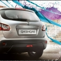Nissan Qashqai facelift - Foto 10 din 11