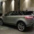 A doua generatie Range Rover Evoque a fost lansata pe piata din Romania - Foto 1