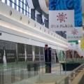 Vezi cum arata cel mai mare mall din tara inainte de deschidere - Foto 8