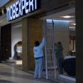 Vezi cum arata cel mai mare mall din tara inainte de deschidere - Foto 21