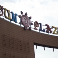 Cum arata Sun Plaza - Foto 25 din 28