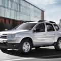 Primul SUV de la Dacia - Foto 18 din 29