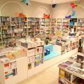FOTO Cum arata noul concept Diverta din Baneasa Shopping City. Investitie de 200.000 de euro in rebranding - Foto 15