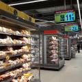 Lansare Carrefour Corbeanca - Foto 1 din 6