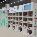 Lansare Carrefour Corbeanca - Foto 5 din 6