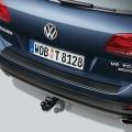 Noul VW Touareg - Foto 3 din 9