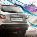 Noile Nissan Qashqai si Qashqai+2 - Foto 7 din 13