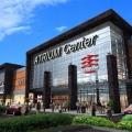 Portofoliul de proiecte al Atrium Centers in Romania - Foto 2 din 6