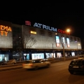 Mall-ul Atrium Center din Arad - Foto 3 din 7