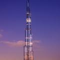 Burj Khalifa - Foto 1 din 5