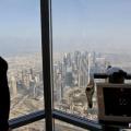 Burj Khalifa - Foto 2 din 5