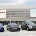 Showroom Honda la Targoviste - Foto 1 din 11