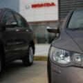 Showroom Honda la Targoviste - Foto 3 din 11