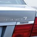 BMW X6 ActiveHybrid si Seria 7 ActiveHybrid - Foto 9 din 10
