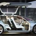 Conceptul Subaru Hybrid Tourer - Foto 2 din 4