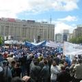 Miting, Piata Victoriei - Foto 40 din 49