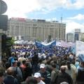 Miting, Piata Victoriei - Foto 43 din 49