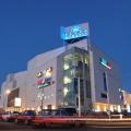 Cele mai performante centre comerciale din Bucuresti - Foto 5 din 5