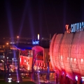 Forum Istanbul - Foto 3 din 4