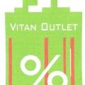 Cum va arata Vitan Outlet - Foto 1 din 3