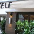 Restaurantul Self Bucuresti - Foto 1 din 9
