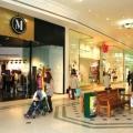Mall-urile din Londra - Foto 7 din 7