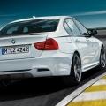 BMW extinde gama de accesorii de tuning - Foto 3 din 7